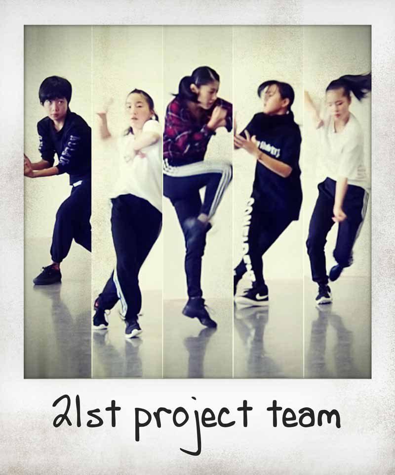 jete21プロジェクトチーム